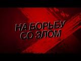 супер мега фильм 2014)))