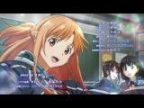 Sword Art Online II - ED 3