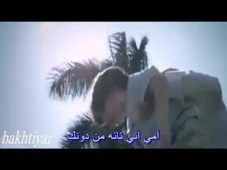 انشودة امي مترجم وبدقة عالي سامي يوسف    Mother Sami YuwiTranslate Arabic