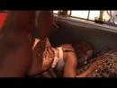 Негритянка с большой попой сосёт хуй и ебётся трахается дрючится круто [Порно и Секс 18+]