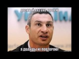 Украина Народный юмор в картинках