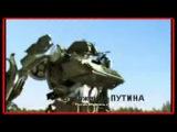 Прямое Доказательство вторжения РОССИЙСКИХ ВОЙСК на(на...,а не в...) украину